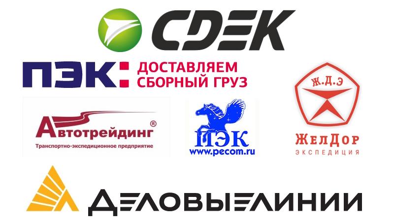 доставка kanaty.ru