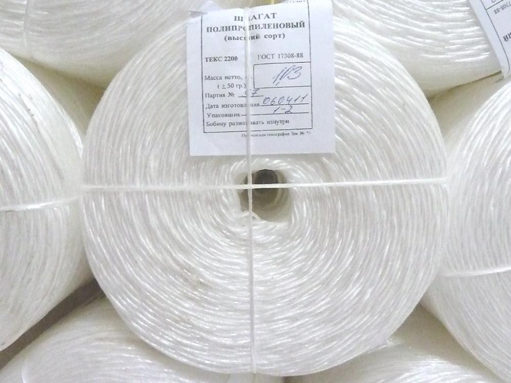 Нитки для вязания тюков сена