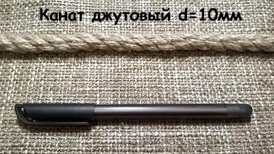 kanat-djut-10