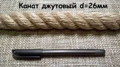 kanat-djut-26