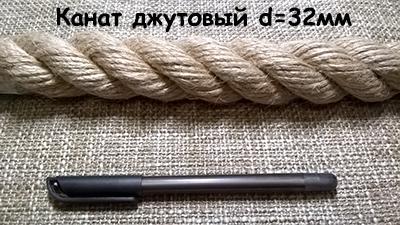 kanat-djut-32